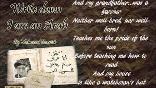 سجل انا عربي - محمود درويش | Record !.. I'm an Arab - Mahmoud Darwish