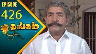 Kalyana Parisu - கல்யாணபரிசு - Tamil Serial | Sun