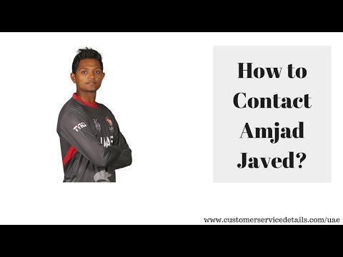Amjad Javed Contact Details, Office Address, Phone Number, Email ID