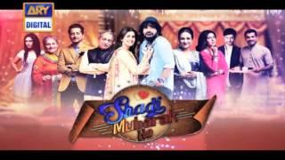Shadi Mubarak Ho Teaser 5 - ARY Digital
