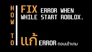 7:36) Roblox Error 267 Video - PlayKindle org