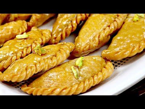 खास चाशनी वाली मावा गुजिया - Chashni Wali Gujiya - Mawa Gujiya Dipped in Sugar Syrup