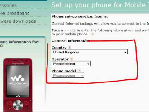SonyEricsson Internet and MMS settings
