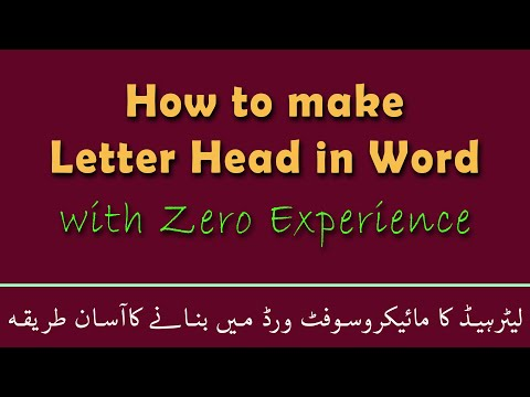 How to make Letterhead in Word | Letterhead in Word Urdu/Hindi