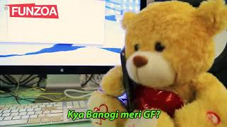 Kya Banao gai mere #GF