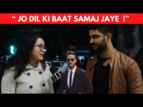 Xxx Mp4 Ladkiyon Ko Kaise Ladke Pasand Hai What Women Want In Men Pt 2 Public Hai Ye Sab Janti Hai JM 3gp Sex