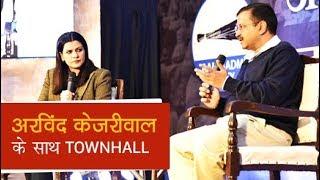 Townhall With Arvind Kejriwal: CM दे रहे हैं जनता के सवालों के जवाब