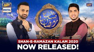 Shan-e-Ramazan Kalaam 2020 | Waseem Badami | Junaid Jamshed | Amjad Sabri