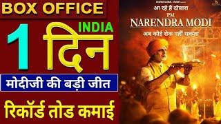 Namo movie HD Mp4 Download Videos - MobVidz
