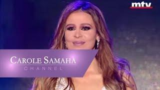 Carole Samaha - Wahchani El Dounia [Live A La Chandelle Concert 2017]