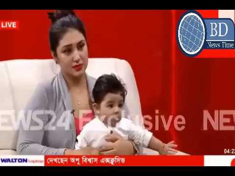 Xxx Mp4 বিয়ে হয়েছে সাকিব খান ও অপু বিশ্বাসের। একটি বাচ্চাও আছে তাদের Sakib Khan Latest News News24 Live 3gp Sex