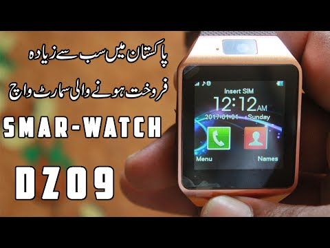 Z09 Smart Watch  UNBOXING  REVIEW