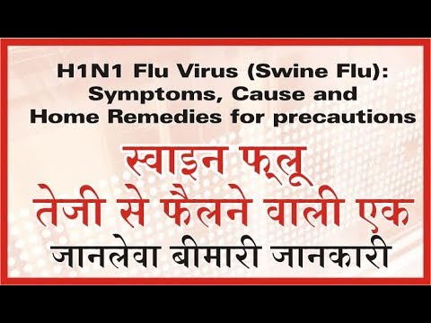H1N1 Swine Flu  Symptoms, Causes, Tests, And Home Remedies for Precautions In HINDI