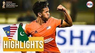 Malaysia v Pakistan | Odisha Men's Hockey World Cup Bhubaneswar 2018 | HIGHLIGHTS