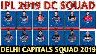 IPL 2019 Delhi Capitals Team Squad | Delhi Capitals Confirmed And Final Squad For IPL 2019
