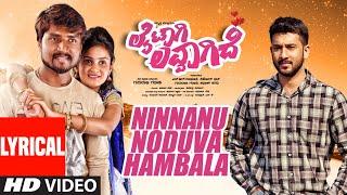 Ninnanu Noduva Hambala Lyrical Video | Laitaagi Lovvagide | Channappa Huddar, Sachin T,Divya Wagukar