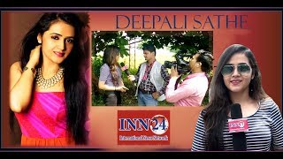 INN24 NEWS: Exclusive Interview With Bollywood Playback Singer Deepali Sathe