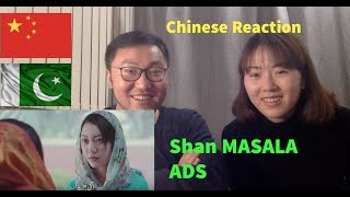 Chinese Reacts to Shan Masala| New Pakistani Ad TVC 2017 Chinese Couple