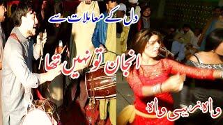 «Dil k mamlat se anjan to na tha»^Zabi Dhol Master ^porgam From Taxila^