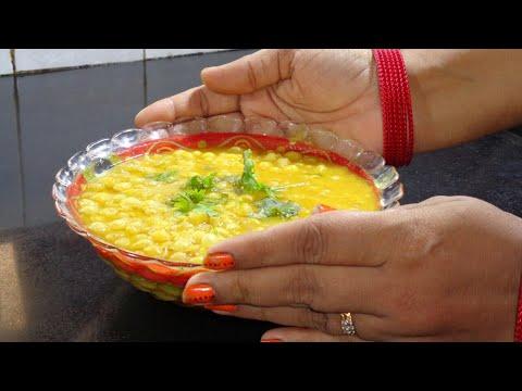 How to make Ragda for pani puri