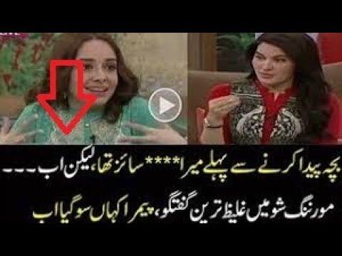 Xxx Mp4 Shaista Lodhi And Jugan Kazim Vulgar Talk On Live TV Doodh Size 3gp Sex