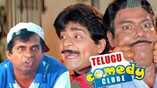 New Jabardasth Telugu Comedy Back 2 Back Comedy Scenes    Latest Telugu Comedy 2016
