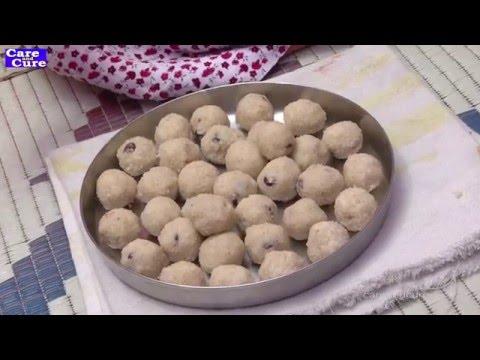 HEALTHY RECIPE | Sooji Ladoo | Easy Rava Laddu Preparation | Rava Ladoo Recipe | Rawa Laddu