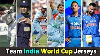 All World Cup Jerseys History from 1975 to 2019 of Team India