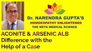 Arsenic Album Homeopathic Medicine in Hindi   Dr  Ketan Shah  