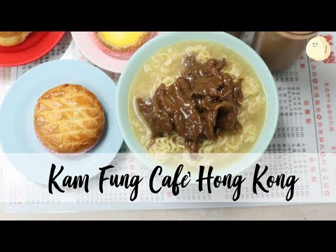 Kam Fung 金鳳茶餐廳 - Hong Kong Cafe Famous For Chicken Pies, At Wan Chai