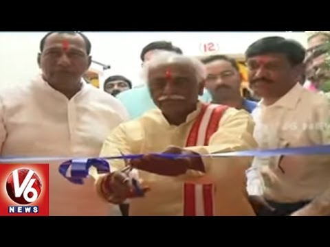 Union Minister Dattatreya Launches EPF Office In Kukatpally | Hyderabad | V6 News