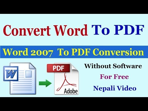 [Nepali] How To Convert Word Document File To PDF File