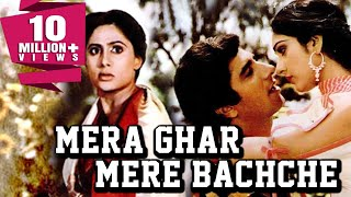 Mera Ghar Mere Bachche (1985) Full Hindi Movie | Raj Babbar, Smita Patil, Meenakshi Seshadri