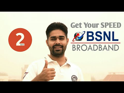 #2 BSNL BROADBAND SPEED, Factors affecting speed, Get your speed, bsnl speed 2017 - Dinesh Saharan