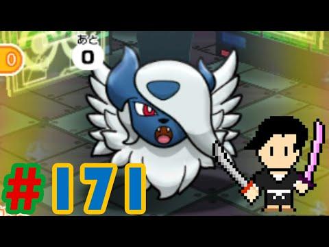 Pokémon Shuffle #171  Mega Absol stage