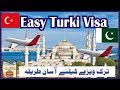Turkey e visa for pakistani citizens in 3 days How To Apply Turkish E-Visa