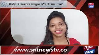 स्वामी रामानन्द जी महाराज के दर्शन के लिए उमड़ा भक्तों का भारी भीड़   SNI NEWS