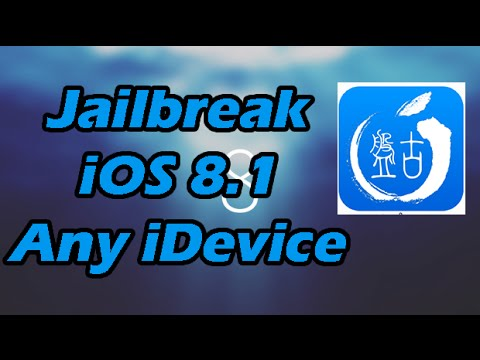 How to jailbreak iOS 8/8.1 (untethered) on all iPhones/iPods/iPads with Pangu