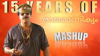 Rajamanikyam Short Mashup | 15Years | AJ Cutz