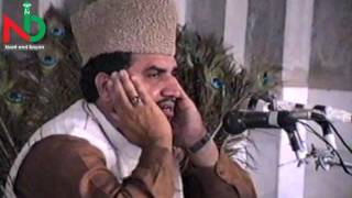 Surat Al Baqarah (Verse 1 to 129) Beautiful Recitation Qari Syed Sadaqat Ali
