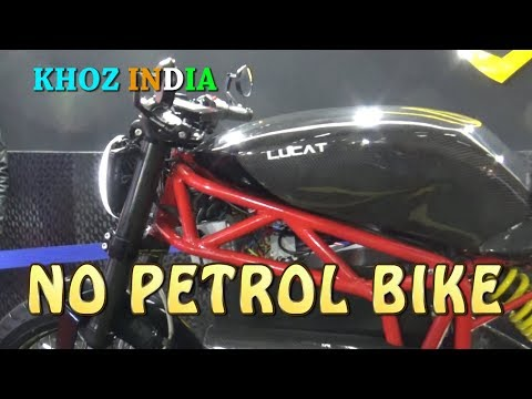 NEW BIKE WITHOUT PETROL LUCAT FROM MENZA