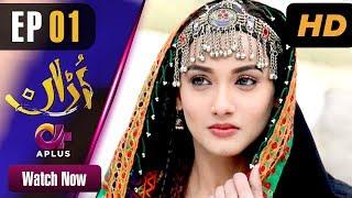 Uraan - Episode 1 | Aplus Dramas | Ali Josh, Nimra Khan, Salman Faisal, Kiran | Pakistani Drama