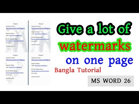 Give a lot of watermarks on one page !! ms word tutorial !! Nil Fagun11