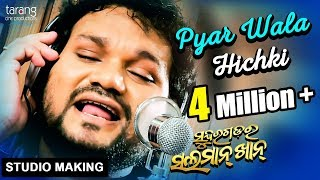 Pyar Wala Hichki - Studio Making | Sundergarh Ra Salman Khan | Humane Sagar, Babushan, Divya