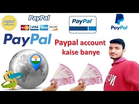 how to make paypal account to receive money how to get verified paypal account paypal account kaise