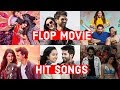 2018 S Flop Bollywood Movies That Have Hit Songs Flop Movie Hit Songs