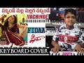vachinde song from fidaa keyboard cover by saketh