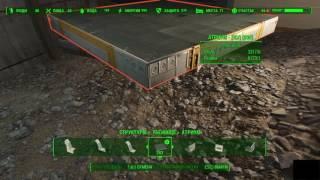 Fallout 4 монтаж дверь убежища