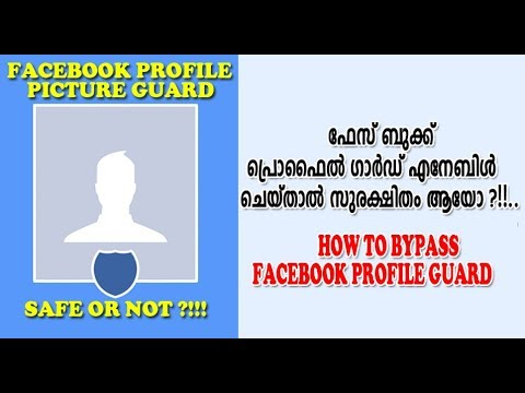 HOW TO BYPASS FACEBOOK PROFILE GUARD WITHIN 30 SEC