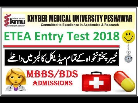 ETEA Entry Test 2018 Registration & Admissions in KPK all Medical Colleges